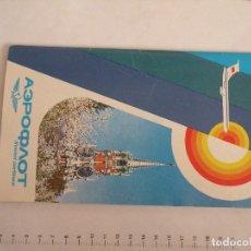 Coleccionismo: JUEGO PARA EL VIAJERO DE COMPAÑÍA AEROFLOT (URSS). Lote 127485363