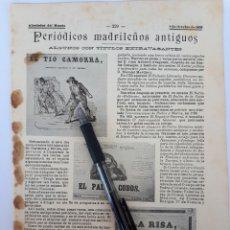 Coleccionismo: PERIÓDICOS MADRILEÑOS ANTÍGUOS. ALGUNOS CON TÍTULOS EXTRAVAGANTES. 1903. Lote 127733654