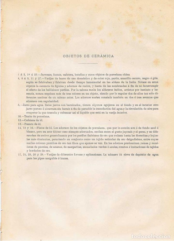Coleccionismo: Lámina Objetos de Cerámica. Diccionario Enciclopédico Hispano-Americano 1888 - Foto 2 - 128005959