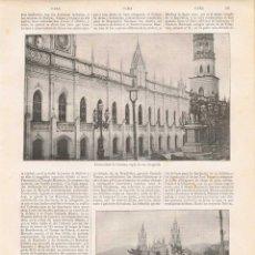 Coleccionismo: LÁMINA UNIVERSIDAD DE CARACAS. DICCIONARIO ENCICLOPÉDICO HISPANO-AMERICANO 1888. Lote 128065155