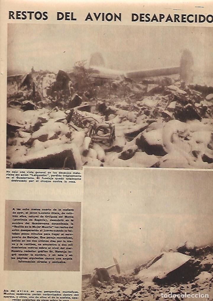 AÑO 1958 RECORTE PRENSA CATASTROFE ACCIDENTE AVIACION AVION LANGUEDOC PERDIDO EN SIERRA GUADARRAMA (Coleccionismo - Laminas, Programas y Otros Documentos)