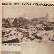 Coleccionismo: AÑO 1958 RECORTE PRENSA CATASTROFE ACCIDENTE AVIACION AVION LANGUEDOC PERDIDO EN SIERRA GUADARRAMA. Lote 128565999