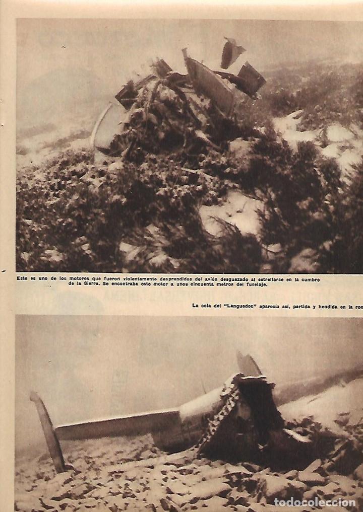 Coleccionismo: AÑO 1958 RECORTE PRENSA CATASTROFE ACCIDENTE AVIACION AVION LANGUEDOC PERDIDO EN SIERRA GUADARRAMA - Foto 2 - 128565999