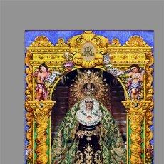 Coleccionismo: AZULEJO 40X25 MARÍA SANTÍSIMA DE LA ESPERANZA MACARENA CORONADA. Lote 128780695