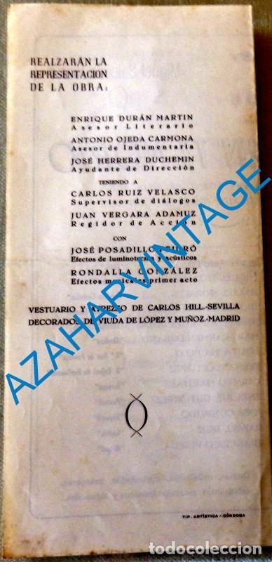 Coleccionismo: CORDOBA, 1951, GRAN TEATRO , ESPECTACULO PRO MONUMENTO A MANOLETE, DON JUAN TENORIO, MUY RARO - Foto 3 - 136670050