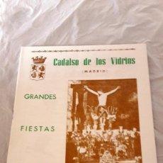 Coleccionismo: CADALSO DE LOS VIDRIOS - GRANDES FIESTAS 1989. Lote 128986635