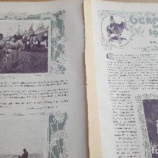 Coleccionismo: VERANEO DE 1901 EN VALENCIA ACEQUIA EN EL CABAÑAL BATALLA DE FLORES EN LA ALAMEDA. Lote 129232311