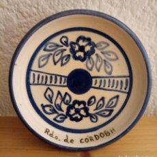 Coleccionismo: PLATO DECORADO RECUERDO DE CORDOBA - 12 CMS. Lote 129254183