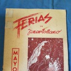 Coleccionismo: LIBRO FERIA PUERTOLLANO 1954. Lote 129518874