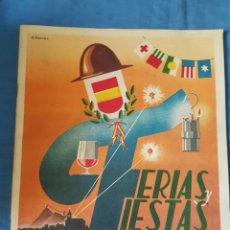 Coleccionismo: LIBRO FERIA PUERTOLLANO 1955. Lote 129518958