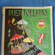 Coleccionismo: LIBRO FERIA PUERTOLLANO 1956. Lote 129519052