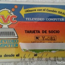 Coleccionismo: TARJETA CARD TELEVIDEO COMPUTER 1989 CANARIAS. Lote 130190087
