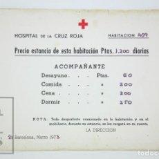 Coleccionismo: HOJA INFORMATIVA DE LA CRUZ ROJA - PRECIO DE ESTANCIA EN HABITACIÓN EN HOSPITAL- BARCELONA, AÑO 1973. Lote 130484762