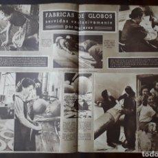 Coleccionismo: FABRICAS DE GLOBOS SERVIDAS EXCLUSIVAMENTE POR MUJERES. 1943. Lote 130940149