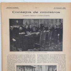 Coleccionismo: CONSEJOS DE MINISTROS. ALGUNOS CURIOSOS Y EXTRAVAGANTES. 1908. Lote 131153713