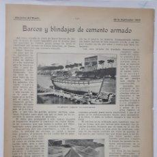 Coleccionismo: BARCOS Y BLINDAJES DE CEMENTO ARMADO. Y CÓMO SE CURA A LOS ÁRBOLES. 1908. Lote 131199715