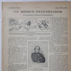 Coleccionismo: UN MÉDICO ENVENENADOR. LOS FAMOSOS CRÍMENES DE LAPOMMERAIS. 1908. Lote 131202992