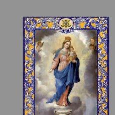 Coleccionismo: AZULEJO 40X25 CON LEMA DE LA VIRGEN DEL PILAR. Lote 131331218