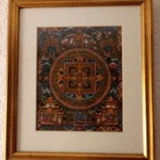 Coleccionismo: LITOGRAFIA ORIENTAL ENMARCADA EN MADERA - 36 X 31 CMS. Lote 131440046
