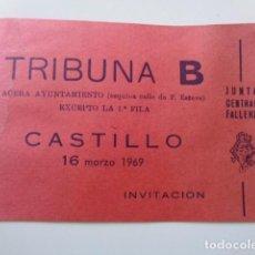Coleccionismo: VALENCIA. 1969. FALLAS. JUNTA CENTRAL FALLERA. INVITACIÓN CASTILLO. Lote 131480538