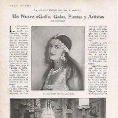 Coleccionismo: LAMINA BLANCO Y NEGRO 7795: NOCHE ORIENTAL EN BIARRITZ. Lote 132097786