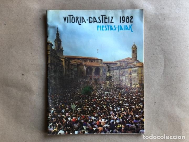 PROGRAMA DE FIESTAS DE LA VIRGEN BLANCA, VITORIA GAZTEIZ, DEL AÑO 1982. (Coleccionismo - Laminas, Programas y Otros Documentos)