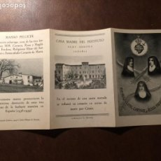 Coleccionismo: RECORDATORIO HERMANAS FRADERA · MANSO PELLICER RIUDARENAS · OLOT · 1954. Lote 132233946