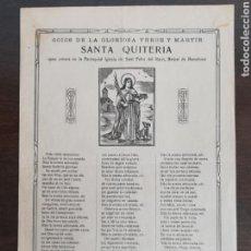Colecionismo: GOIGS GLORIOSO VERGE Y MARTIR SANTA QUITERIA IGLESIA DE SANT FELIU DEL RACÓ. Lote 132571291