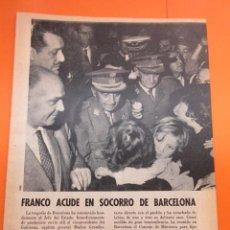 Sammelleidenschaft Papier - ARTICULO 1962 - FRANCO AL SOCORRO BARCELONA JUAN CARLOS SOFIA SABADELL TARRASA RUBI PAPIOL 22 PAGINA - 132639690