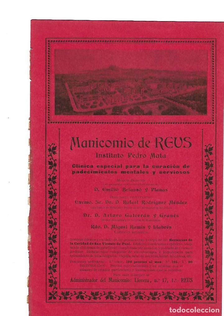AÑO 1905 PUBLICIDAD MANICOMIO REUS INSTITUTO PEDRO MATA JOAQUIN SALES HOMEDES TORTOSA BOMBAS RIEGO (Coleccionismo - Laminas, Programas y Otros Documentos)