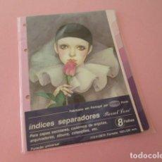 Coleccionismo: 8 SEPARADORES DE CARPETA PIERROT LOVE MIRA FUJITA 1981 NUEVOS. Lote 195463056
