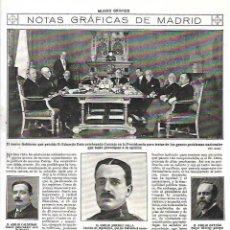 Coleccionismo: AÑO 1917 RECORTE PRENSA MUERTE ACCIDENTE AVIACION EMILIO JIMENEZ MILLA CAPITAN DE INGENIEROS AVIADOR. Lote 133575474