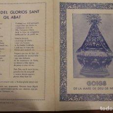 Coleccionismo: GOIGS. Lote 134859254