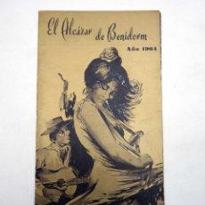 Colecionismo: PROGRAMA SALA DE FIESTAS EL ALCÁZAR DE BENIDORM. LOS CHICOS, MARI CARMEN Y SUS MUÑECOS… 1964. Lote 135126353