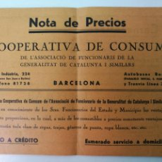 Coleccionismo: COOPERATIVA DE CONSUM,DE L'ASSOCIACIO DE FUNCIONARIS DE LA GENERALITAT. Lote 135436958