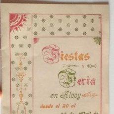 Coleccionismo: FACSIMIL PROGRAMA FIESTAS Y FERIAS EN ALCOY - AÑO 1903. Lote 135822314