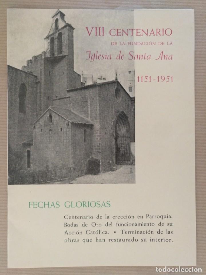 VIII CENTENARIO FUNDACION DE LA IGLESIA DE SANTA ANA 1151-1951 BARCELONA RELIGION (Coleccionismo - Laminas, Programas y Otros Documentos)