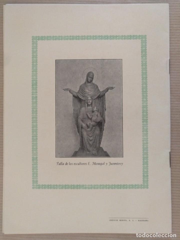 Coleccionismo: VIII CENTENARIO FUNDACION DE LA IGLESIA DE SANTA ANA 1151-1951 BARCELONA RELIGION - Foto 2 - 136372558