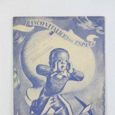 Coleccionismo: ANTIGUA POSTAL / HOJITA PUBLICITARIA - BANCO VITALICIO DE ESPAÑA - SEGUROS - EDIT CASAMAJÓ. Lote 136548446