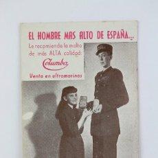 Coleccionismo: ANTIGUA POSTAL / HOJITA PUBLICITARIA - EL HOMBRE MAS ALTO DEL MUNDO - COLUMBA, ULTRAMARINOS. Lote 136552950