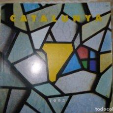 Coleccionismo: FOLLETO PABELLON CATALUÑA, EXPO 92 SEVILLA. Lote 136827618