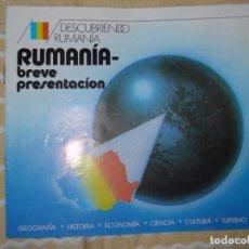 Coleccionismo: FOLLETO RUMANIA, EXPO 92 SEVILLA. Lote 136827874