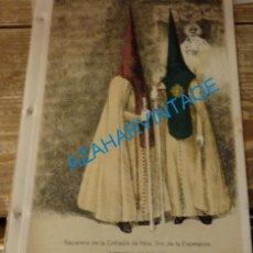 Coleccionismo: SEMANA SANTA SEVILLA, 1924, NAZARENOS DE LA MACARENA, FRANCISCO HOHENLEITER,150X215MM. Lote 137279802