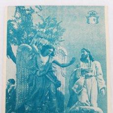 Coleccionismo: ORIHUELA SEMANA SANTA 1969.GUIA DE PROCESIONES.. Lote 137620092