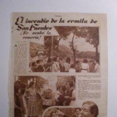 Collezionismo: EL INCENDIO DE LA ERMITA DE SAN FUENTES BILBAO - 15/07/1933 . Lote 138823030