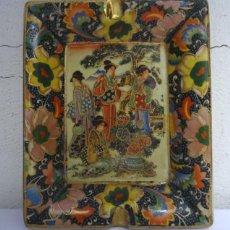 Coleccionismo: CENICERO ESMALTES RELIEVES JAPON, JAPONES, SELLOS. Lote 138993734