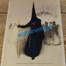 Coleccionismo: SEMANA SANTA SEVILLA, 1924, NAZARENO DE LA CARRETERIA, FRANCISCO HOHENLEITER,150X215MM. Lote 139020394