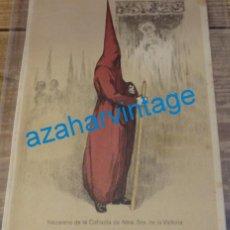 Coleccionismo: SEMANA SANTA SEVILLA, 1924, NAZARENO DE LAS CIGARRERAS, FRANCISCO HOHENLEITER,150X215MM. Lote 139020610