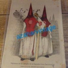Coleccionismo: SEMANA SANTA SEVILLA, 1924, NAZARENOS DE LA CENA, FRANCISCO HOHENLEITER,150X215MM. Lote 139021542