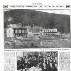 Coleccionismo: AÑO 1914 RECORTE PRENSA OBRAS CONSTRUCCION SANATORIO TUBERCULOSIS DOCTOR GEREDA SIERRA GUADARRAMA. Lote 139272922